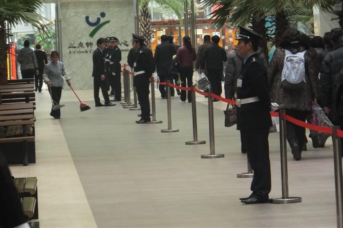 中特保国际安保股份有限公司东营站-东营保安通行安检服务