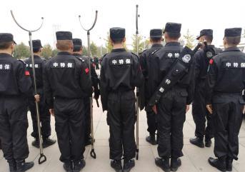 保安人员必须坚持学习的五大核心