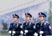培训带给保安人员的好处你知道是什么吗?