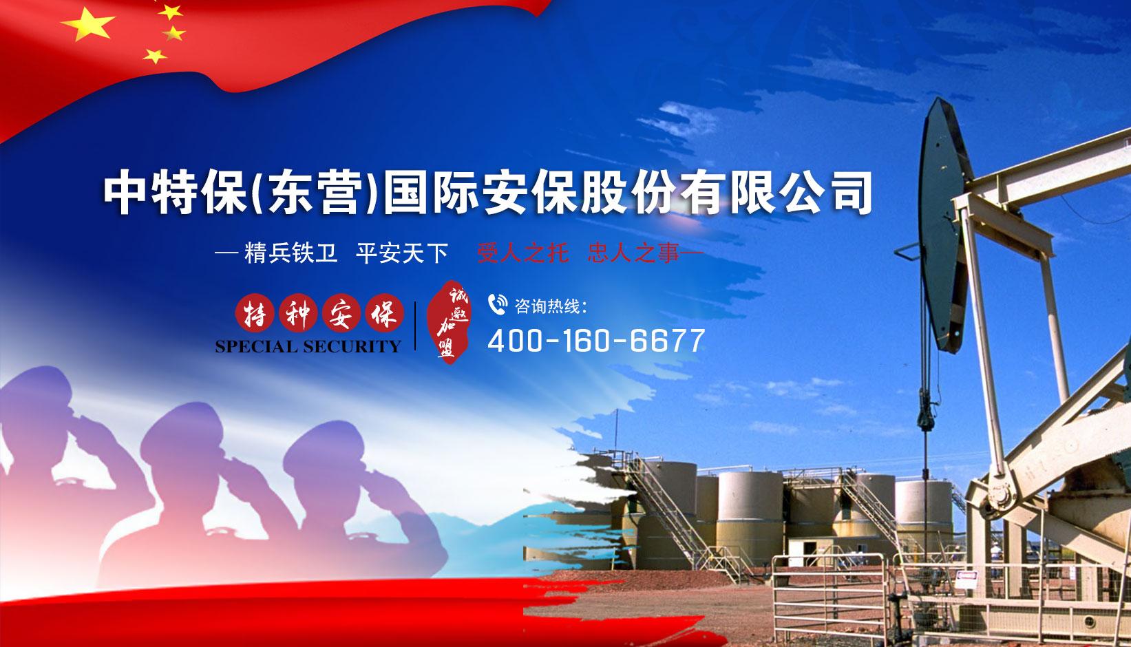 http://www.dyzhongtebao.com/infomation