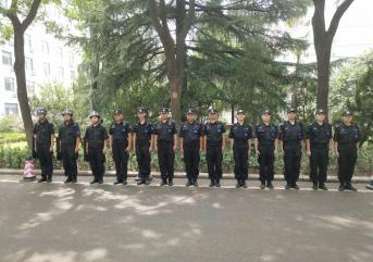 东营保安公司服务和作业态度的要求