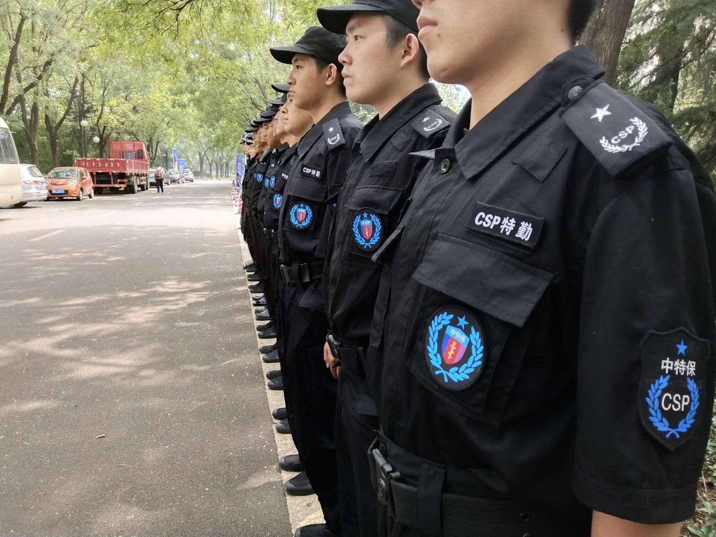 东营保安服务