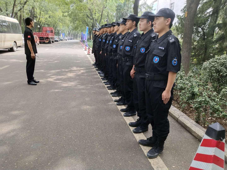 东营保安公司加盟