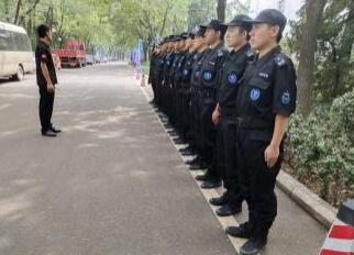 如何培育出东营保安服务良好的安保作风习气