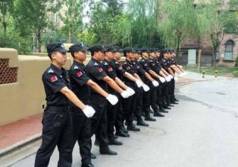 东营保安公司人员严格禁止的行为