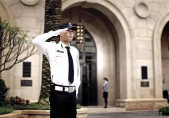 东营保安公司三大原则有哪些