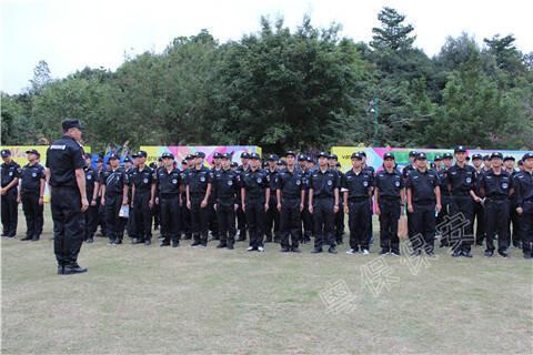 东营保安公司